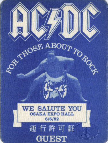 """1981 / 1982 - For those about to rock """"World Tour"""" 526"""