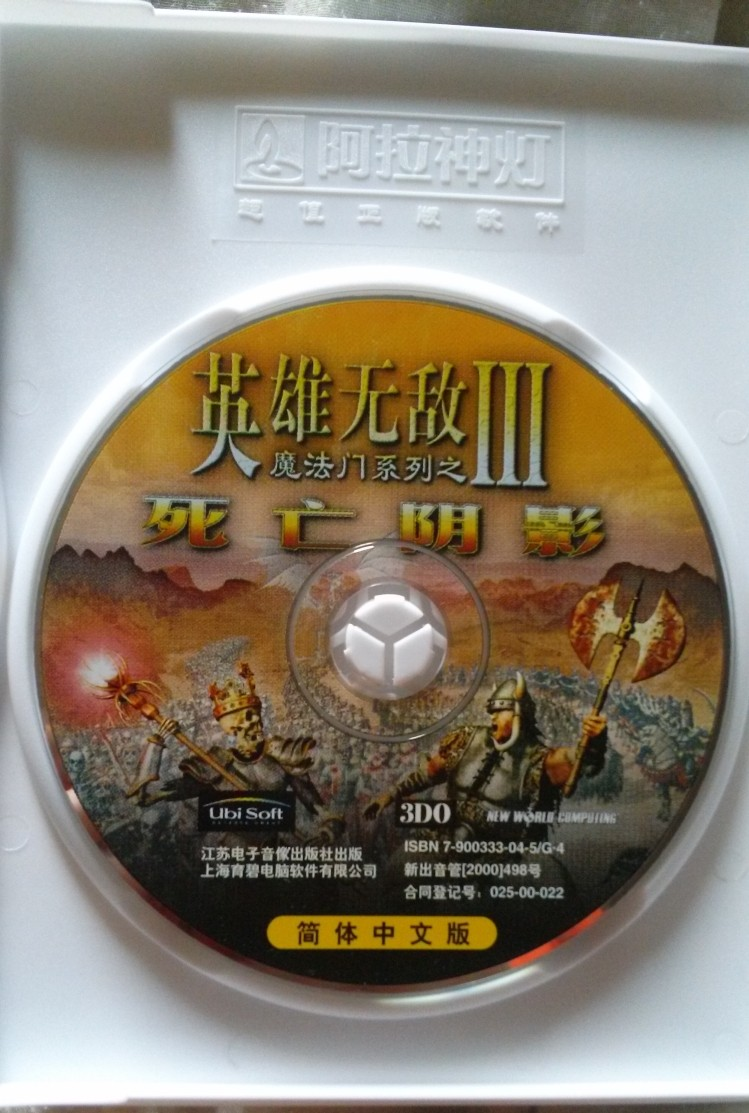 Post here your CD covers H3_chi10
