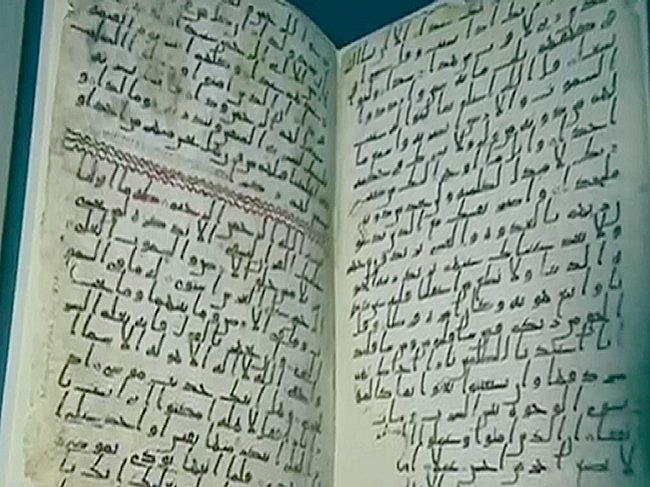 Coran Antique, rien ne prouve que le prophete ne l'avait pas en main Coran_11