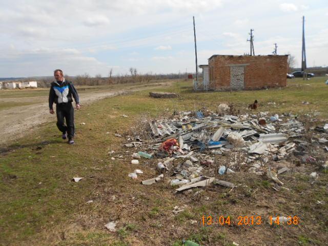 история Черноморца 021_210