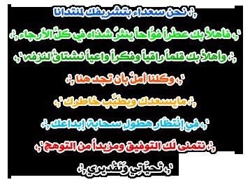 قوانين قسم الإسلامى العام منتديات سمعنا أغانى 1711_m11