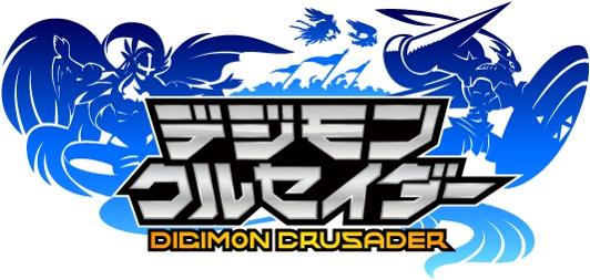 Digimon Crusader / Digimon Heroes Crusa11