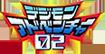 Adventure tri.: Trailer e data de lançamento divulgados - Página 19 Logo_013