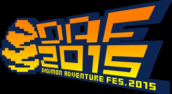 Adventure tri.: Trailer e data de lançamento divulgados - Página 19 Logo_f11