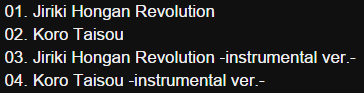 Ansatsu Kyoushitsu OP2 Single – Jiriki Hongan Revolution Track11
