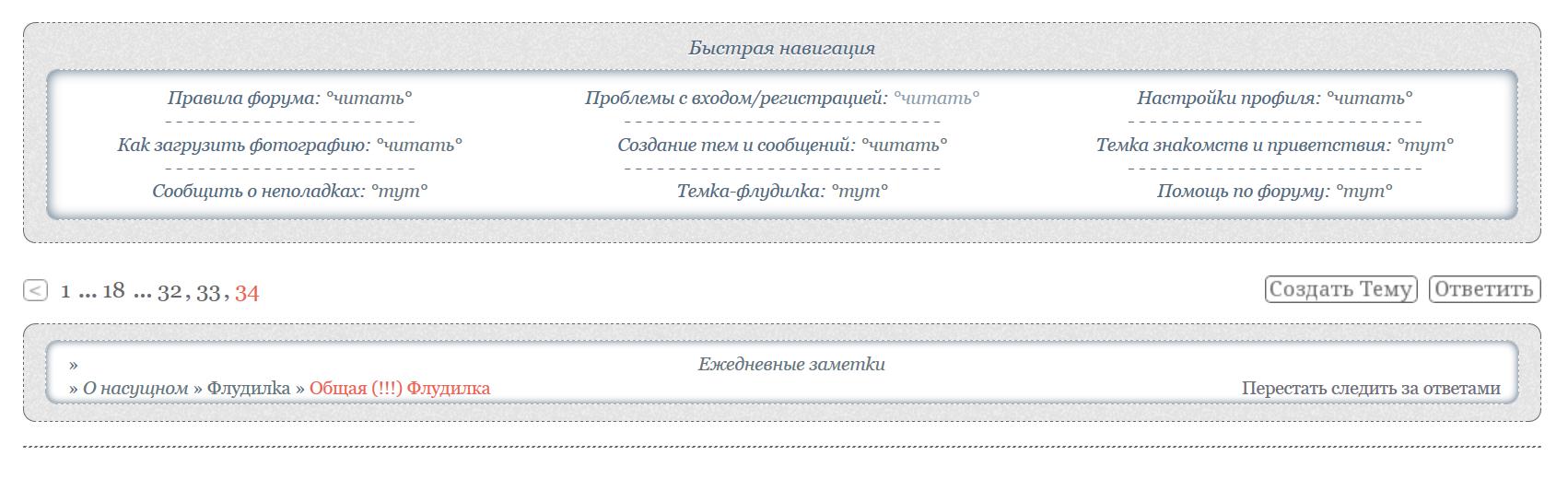 ПрОбушки-вОрёбушки) _34_mo10