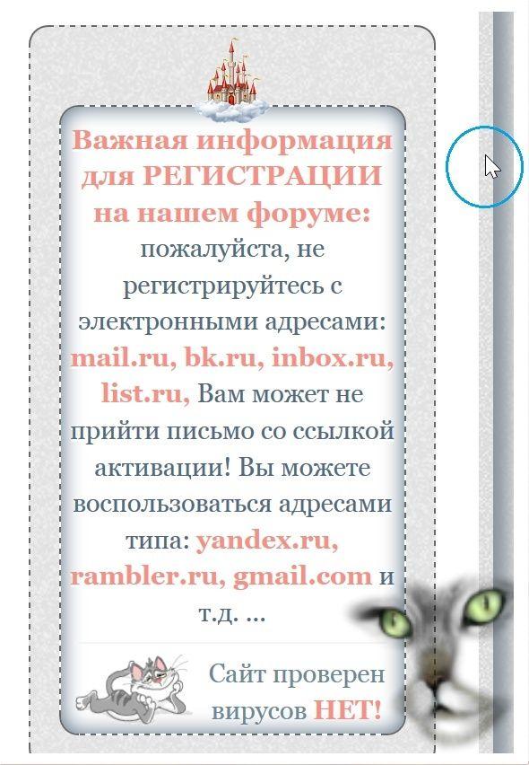 ПрОбушки-вОрёбушки) _mozil13