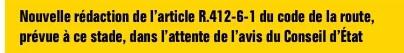 Intercom toléré en moto à partir du 01/07/15! - Page 2 Image19