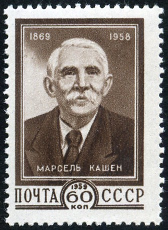 CACHIN  MARCEL  (1869-1958) 1959_r10