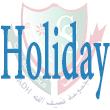 اجازة عيد الفطر المبارك Holida10