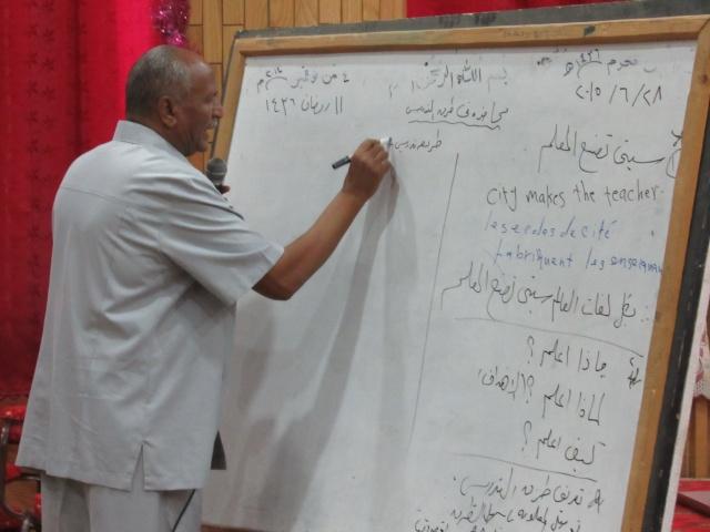 بدء البرنامج التدريبي للمعلمين الجدد Img_0411