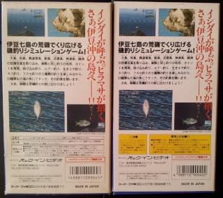 SFC Renkaban & Fukkokuban le jeu des différences! SHVC-JPN SHVC-JPN-1 SHVC-JPN-2 00912
