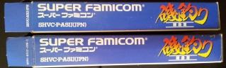SFC Renkaban & Fukkokuban le jeu des différences! SHVC-JPN SHVC-JPN-1 SHVC-JPN-2 01010