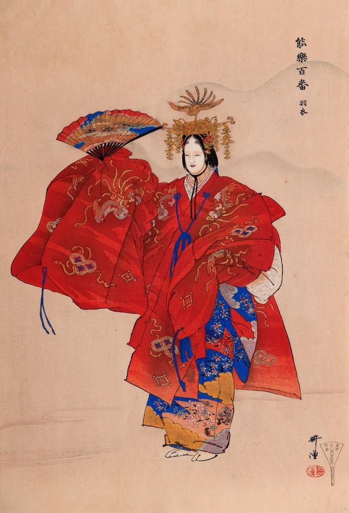 La Maison Ravier présente une exposition d'estampes japonaises : « Cent pièces de nô » du maître Tsukioka Kôgyo Hagoro10