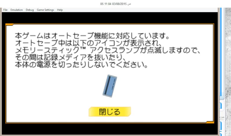 تحميل لعبة hunter x hunter على الكوميوتر pc تورنت وروابط مباشرة 03-08-13
