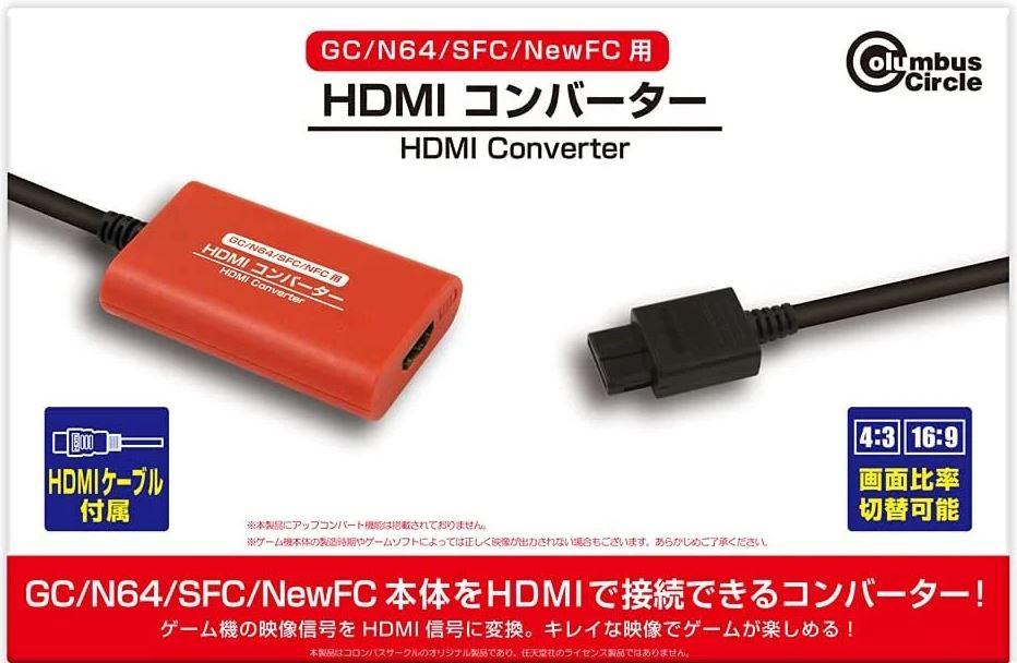 De nouveaux adaptateurs HDMI pour consoles retro Hdmi_b10