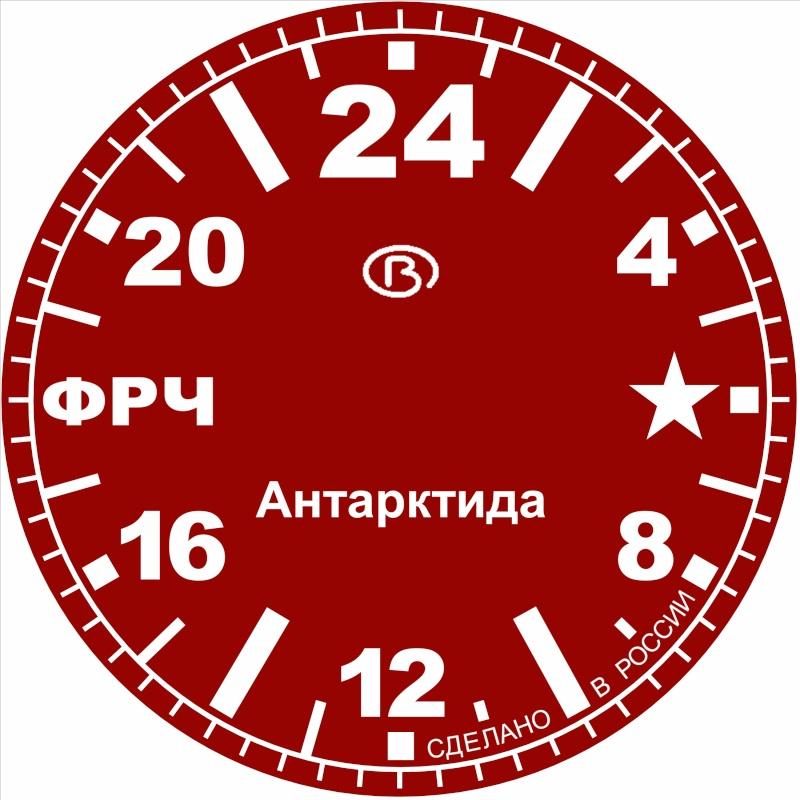 MONTRE DU FORUM II vote pour le cadran (BIS) Cadran11