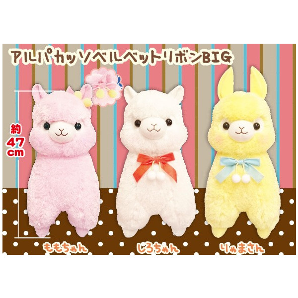 October Velvet Ribbon Alpacasso Toko2-10