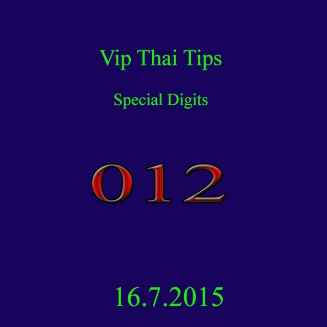 Vip Papers Specia11