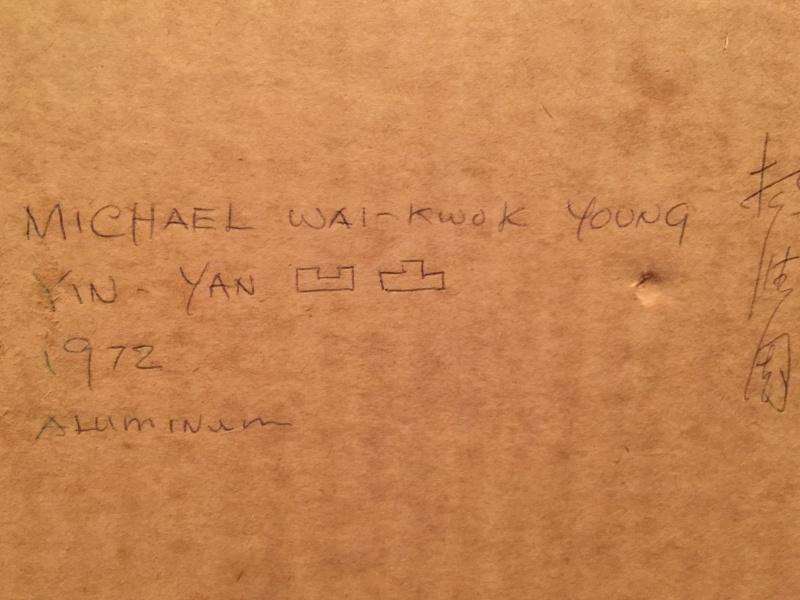 Michael Wai-Kwok Young Plexi-Framed Aluminum Art 1972 1310