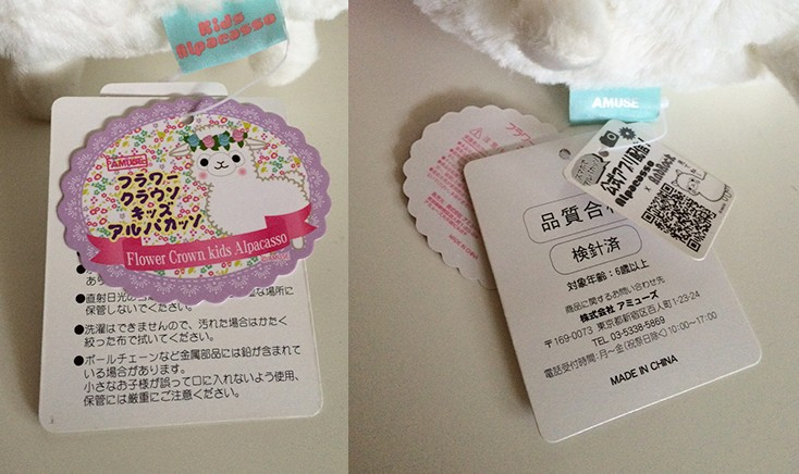 Alpacasso Series Tags  Flower10