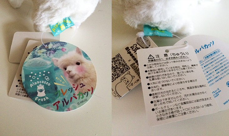 Alpacasso Series Tags  Fresh_10