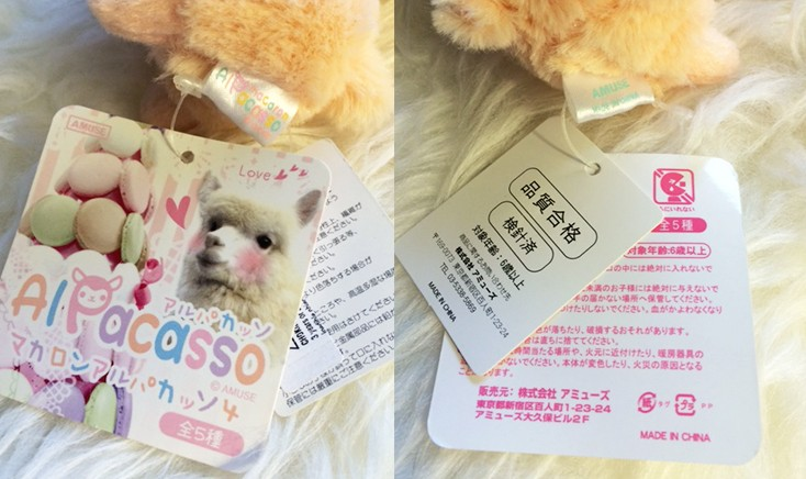 Alpacasso Series Tags  Macaro13