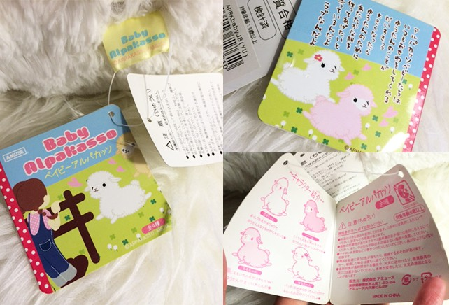 Alpacasso Series Tags  Origin10