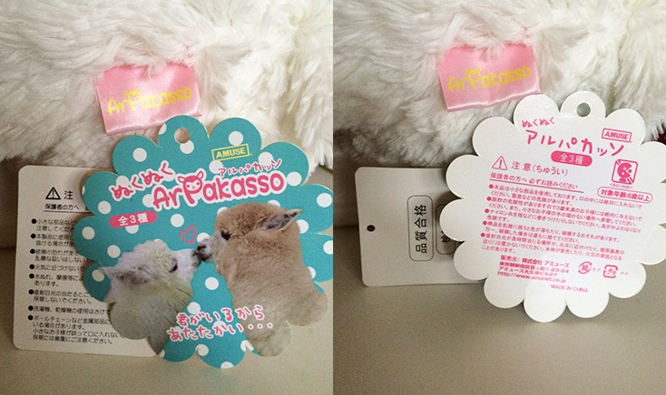 Alpacasso Series Tags  Warm10