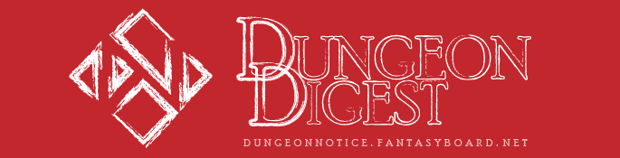 Dungeon Notice - Online Pen & Paper Roleplaying Dungeo11