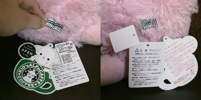Alpacasso Series Tags  Cafe_k12