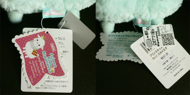 Alpacasso Series Tags  Prince10