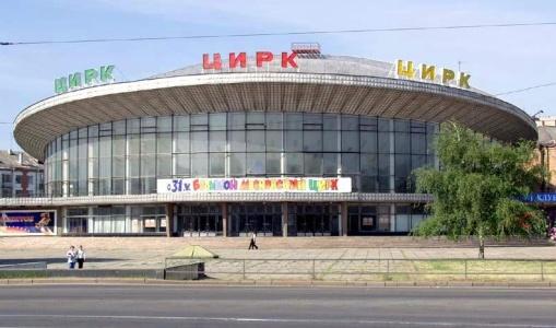 Первая столица Украины - Харьков 12908910