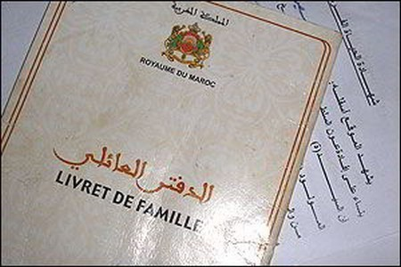Extrait d'acte etat civil en ligne au Maroc Etat_c10