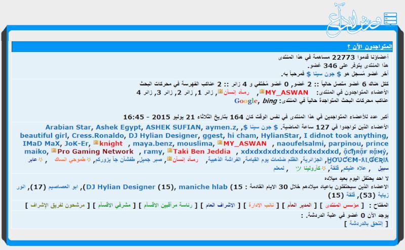عملاق منتديات التصميم و التطوير لللبيع بسعر مغرى 2015-039