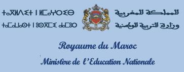 Concours pour devenir enseignant au Maroc Men10