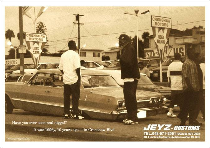 Low Riders Vintage pics - Page 13 11403110
