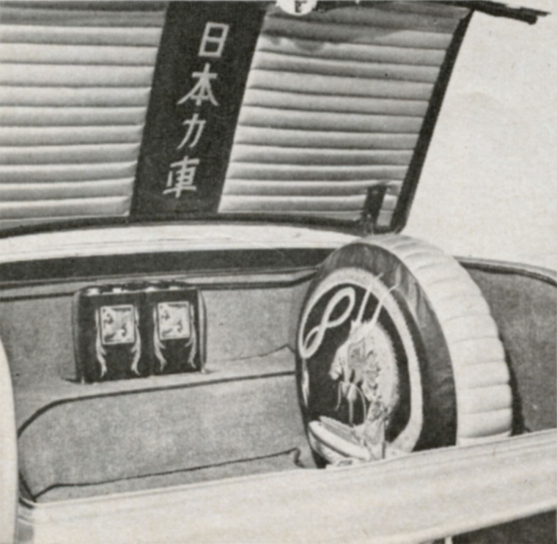 1955 Buick - The Oriental Ccc-we15