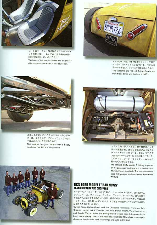 Ford T hot rod (1908 - 1927) - T rod - Page 6 Hcrk210
