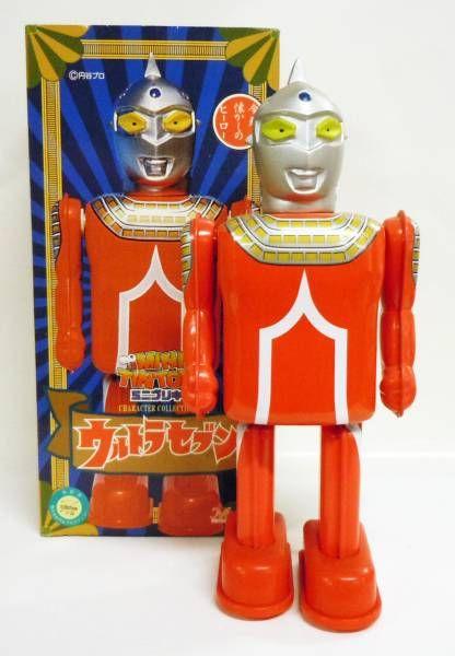 Robots jouets vintages - vintage robot toys Ultra-10