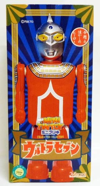 Robots jouets vintages - vintage robot toys Ultra-13