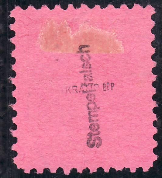 Stempelfälschungen der SBZ Z1a10