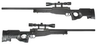 Vente de replique Mauser14