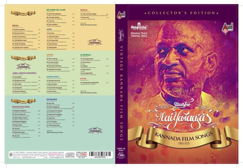 Old Ilayaraaja Cd Released again - Page 2 11377211