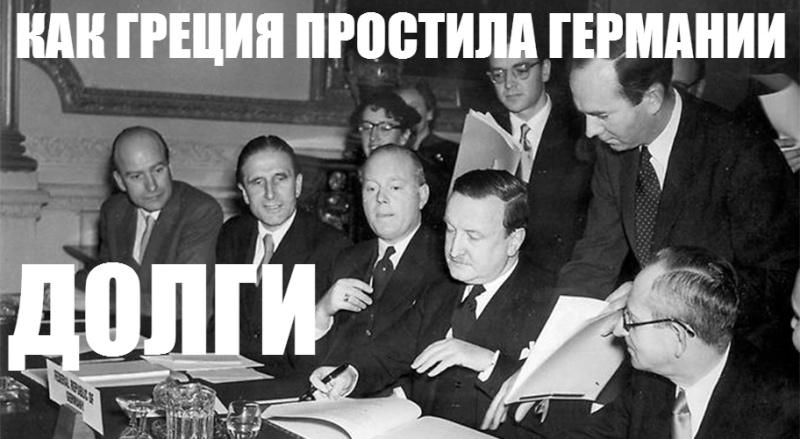 Антикредитные новости Kredit12