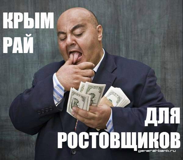 Антикредитные новости O_oiy_10