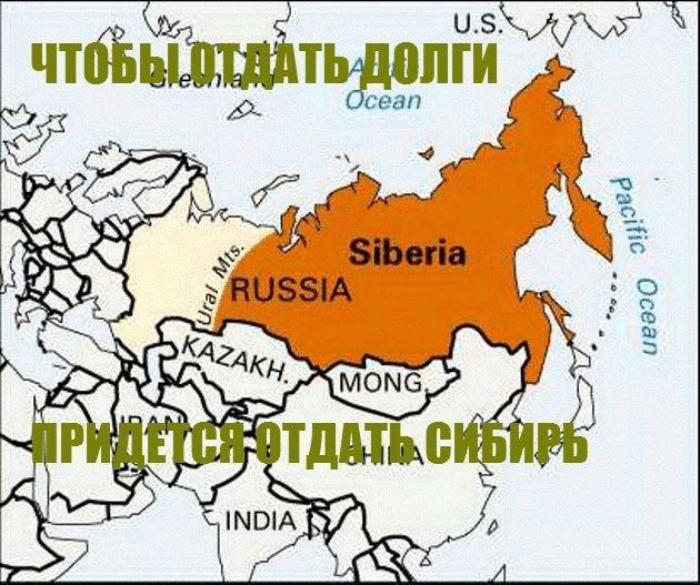 Как кредиты губят Россию или чтобы оплатить долги придется продать Сибирь Oi_i_o10
