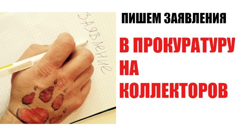 Антикредитный блог Ooioi11