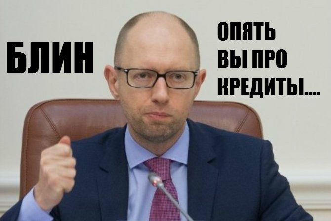 Антикредитные новости Ukrain10