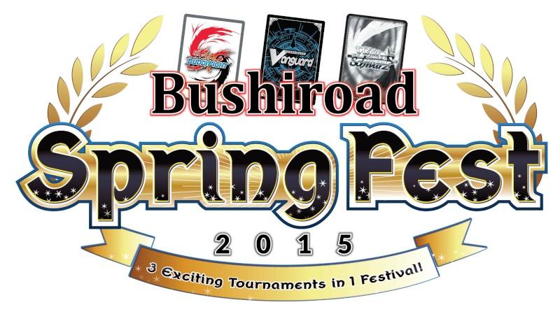 Bushiroad Spring Fest 2015 (12 juillet) Spring10